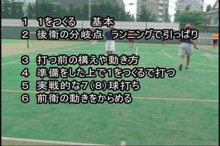 Still0917_00003.JPG