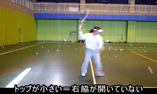 fujita2無題.jpg